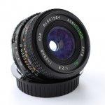 Promowane obiektywy do zawodowych aparatów - obiektyw Sigma 17-50 mm